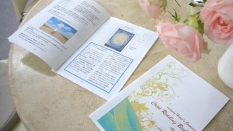 郵送版<br />『「英雄の旅」で読み解くカードリーディング・ブックレット』Ayuki <br />随時お申込み受付中
