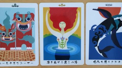 9/29〜10/5の神託カード(あゆき)