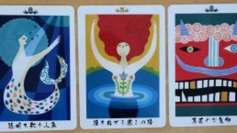 10/20〜10/26の神託カード(あゆき)