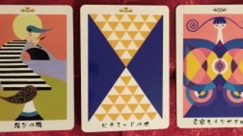 12/8(月)〜12/14(日)の神託カード(あゆき)
