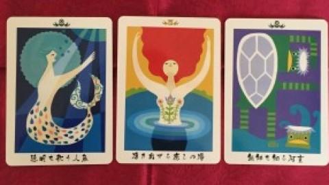 12/29(月)〜1/4(日)の神託カード(あゆき)