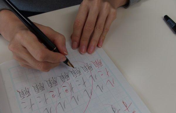 『出世するペン字・書道瞑想』香麗  6/3(土) 13〜15時