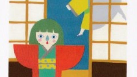 2/16(月)〜2/22(日)の神託カード(Ayuki)