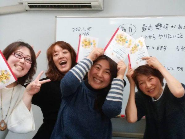 『3ヶ月ワークブックシェア会』 Ayuki9/3(日)、10/1(日)、10/29(日)13〜15時