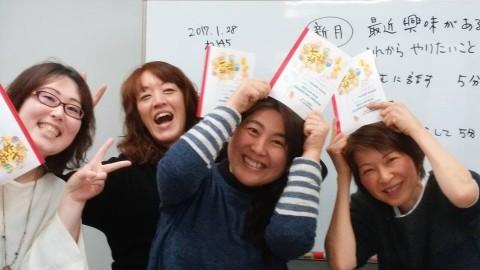 『3ヶ月ワークブックシェア会』 Ayuki<br />9/3(日)、10/1(日)、10/29(日)13〜15時