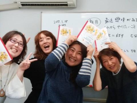 『3ヶ月ワークブックシェア会』 Ayuki<br />5/27(土)・6/24(土)15〜17時