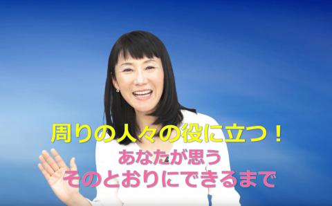 『1回完結ご希望に合わせてボイストレーニング 大阪』 池本美代子