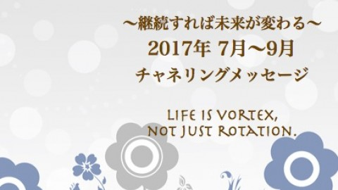 郵送版<br />『自分とじっくり向き合う3ヶ月Work Book』 Ayuki<br />2017年10〜12月号ご予約受付中