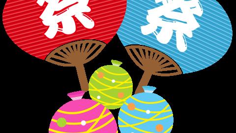 『麻布十番トレジャー・スピリチュアル祭り』<br />8/27(日) 15〜20時