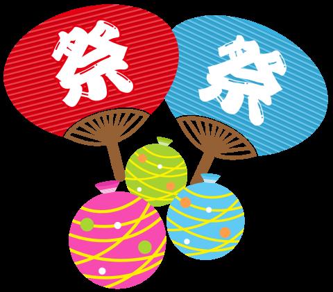 『麻布十番トレジャー・スピリチュアル祭り』8/27(日) 15〜20時